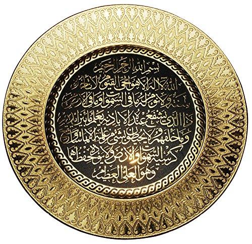 Schön Gold geformt 24cm Ayatul Kursi dekorativen Display Teller mit Ständer–Muslim Islamische Geschenk
