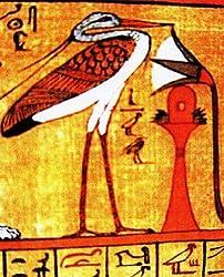The Rising of the Benu-bird (Amarna novels Book 2)