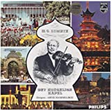 Det Kongelige Kapel, Arne Hammelboe [Vinyl LP]