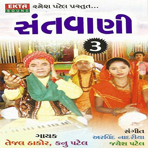 Santvaani, Pt. 3 -