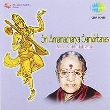 Sri Annamacharya Samakirtans M.S Subb