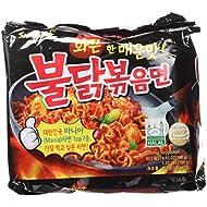 Samyang Dried Noodle Buldak Bag Noodles,140g (Pack of 5)
