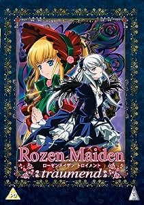 Rozen Maiden - Traumend Vol.1 [UK Import]