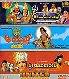 Shree Manjunaatha/Ayyappa Sharanu/Shree ...