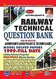 Kiran Railway Technical Question Bank 1999 Till Date