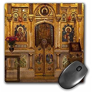 3dRose mp_138711_1 8 x 8-Inch Episcopal Cathedral, Curtea De Arges, Romania - Eu24 Mzw0439 - Martin Zwick Mouse Pad