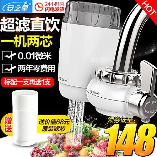 Preisvergleich Produktbild Tippen Sie auf lppkzqBrita Wasserfilter Wasserreiniger Haushalt Trinkwasser Wasserhahn Filter ultra-Filterung, Chlor, Bakterien, EIN