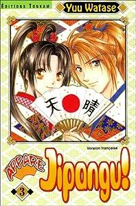 Appare Jipangu Edition simple Tome 3