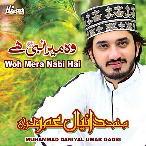 Ya ghous pak aj karam by muhammad daniyal umar qadri on amazon music ya ghous pak aj karam altavistaventures Image collections
