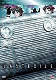 Last Exile The Complete Series (Eps 01-26) (4 Dvd)