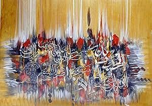 Surah Fatiha - (30 X 60)
