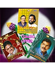 Tamil Film MP3 Collections ( Combo Offer )