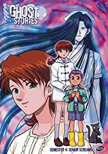 Ghost Stories 4: Senior Screams [DVD] [Region 1] [US Import] [NTSC]