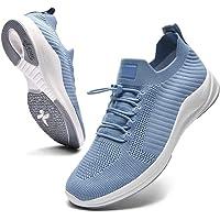 Ahico Chaussures de Sport à la Mode pour Hommes sans Lacet Mocassins Respirant Maille antidérapante Chaussures de Sport…