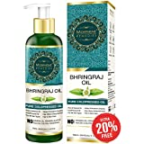 Morpheme Remedies Pure Bhringraj Oil (No Mineral Oil), 120ml