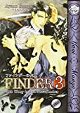 Finder, Volume 3: One Wing in the View Finder