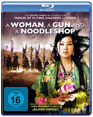 A Woman, a Gun and a Noodleshop [Blu-ray]
