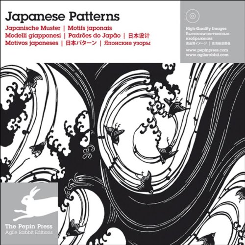 Japanese Patterns par Pepin Van Roojen