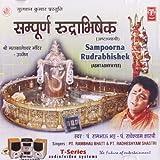 #5: Sampoorna Rudrabhishek (Ashtadhyay)