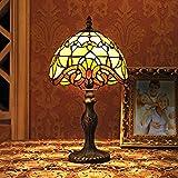 Gweat 8 pulgadas barroco europeo tiffany lámpara de mesa dormitorio de la lámpara de cabecera de la lámpara