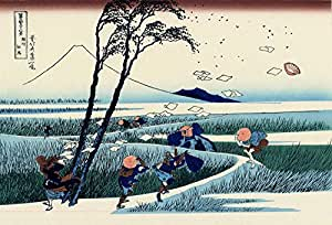 Tallenge Japanese Art - Wind - Large Size Unframed Digital Art Print On Photographic Paper (16x24 inches)