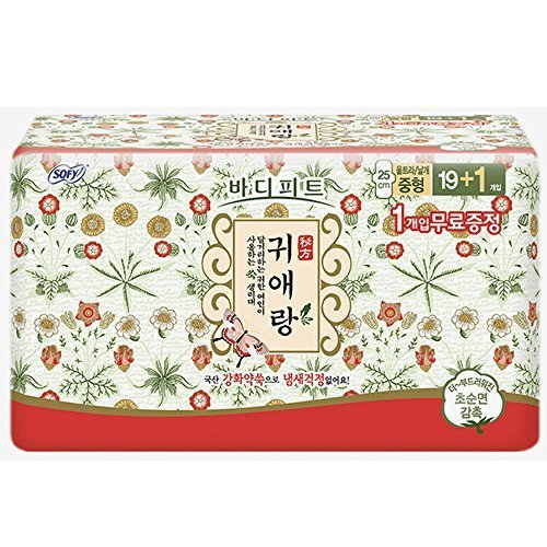 lg-unicharm-body-fit-guierang-feminine-sanitary-napkins-medium-20ea-by-lg