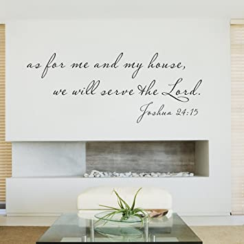 Scripture Wall Decal   As For Me And My House Bible Verse Decal Quote (Brown