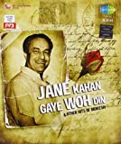 Jane Kahan Gaye Woh Din