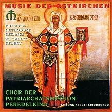 Weihnachtsgesänge (Russisch Orthodox)