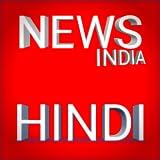 NewsIndia Newspapers Hindi (हिंदी समाचार)