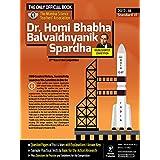 Dr. Homi Bhabha Balvaidnyanik Spardha - 2017-18 (Std. 6th - English Medium)