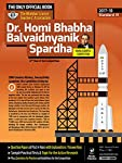 The latest edition (2017-18) of the official book published by the Mumbai Science Teachers' Association (MSTA). The book written by subject experts and authored by the MSTA, will equip the students, parents and teachers with all essential information...