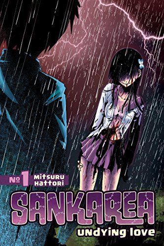 Sankarea Vol. 1: Undying Love