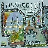 Quadri di un'esposizione: III. Tuileries. Litigio di fanciulli dopo il gioco (Transcr. for Guitar Trio by Gaetano Troccoli)