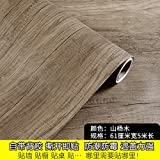 S.Twl.E Impermeable grueso creativo renovado mobiliario de madera mobiliario de arce blanco...