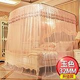 U-förmige moskitonetz,Prinzessin koreanisch betthimmel stand boden decke moskitonetz gaze vorhang runde bett vorhang-J Queen1