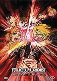 Fullmetal Alchemist The Movie - La Sacra Stella Di Milos (Standard Edition)