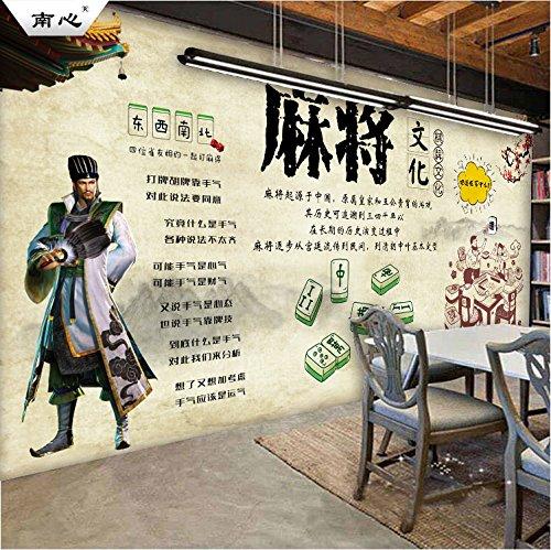Poowef 3D Wallpaper der alten chinesischen Schach mahjong Unterhaltung Zimmer Hintergrund Tapete Freizeitanlage mahjong Kulturen schmücken die Wände Tapeten gemalt