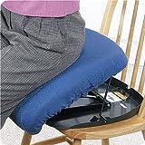 Aufstehhilfe Katapultsitz Up-Easy | ergonomische Unterstützung beim Sitzen und Aufstehen für eine gesunde Sitzhaltung | Gewicht einstellbar: 55kg - ca. 150kg - 5