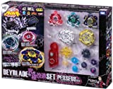 Best Beyblade Kits - Takaratomy Beyblades Japanese Metal Fusion Limited Edition Set Review