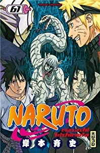 Naruto Edition simple Tome 61
