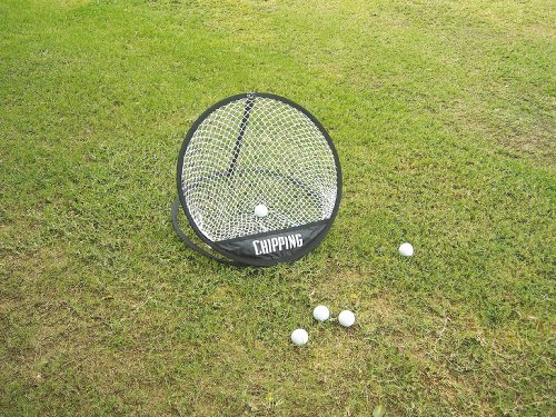 Golf Gear Pop Up Chipping Net (Pop-up Golf Net)
