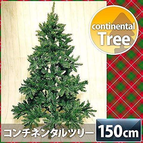 aerbol de Navidad aerbol desnuda Continental verde verde 150cm 1.5m rama de abeto primera vez en el lujo de lujo popular de la Navidad 2015 Navidad