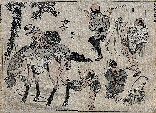 Katsushika Hokusai - Sticks and Slings to Carry his Scrotum - Extra Large - Matte Print Bella Sling