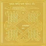 Parashara Gold Plated Copper Kalasarpa Y...