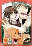 Junjô Romantica Vol.9