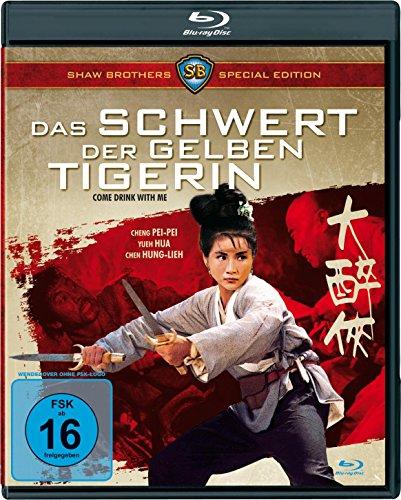 Das Schwert der gelben Tigerin [Blu-ray]