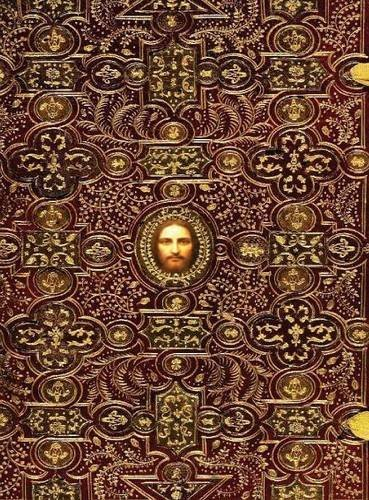 The Return to Christ: The New Revised Imprimatur Edition: A devotional dedication to the life of Jesus Christ by Dominick Pepito (2012-10-05)