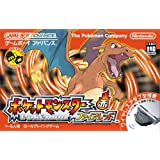 Pokemon Fire Red (wireless adapter included) (japan import)