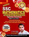 #3: SSC Mathematics 7300+ Objective Questions